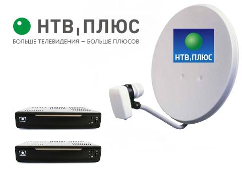 НТВ плюс на 2 телевизора
