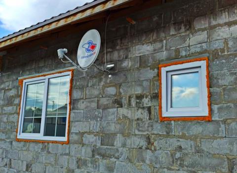 Установка Триколор ТВ в поселке Поварня Свердловской области