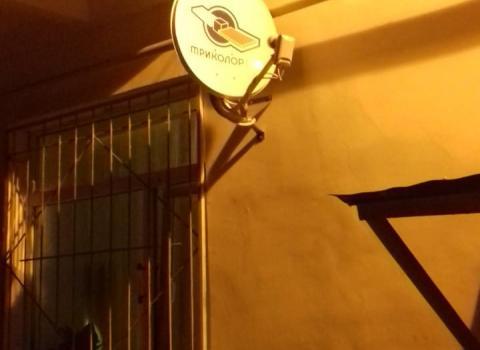 Настройка антенны на ул. Фабричная