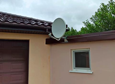 Настройка спутниковой антенны в кп Александрия