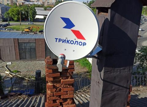 Триколор ТВ на 2 телевизора в пер. Базовый, Екатеринбург